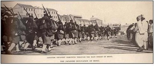 日本軍隊佔領首爾 Photo Credit:Hare, James H CC 0