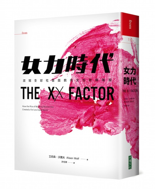 the xx factor