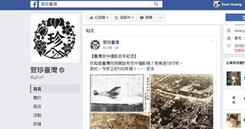 facebook_page_RSS-02