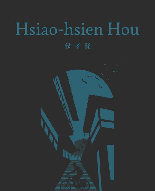 hsiao-hsien_hou