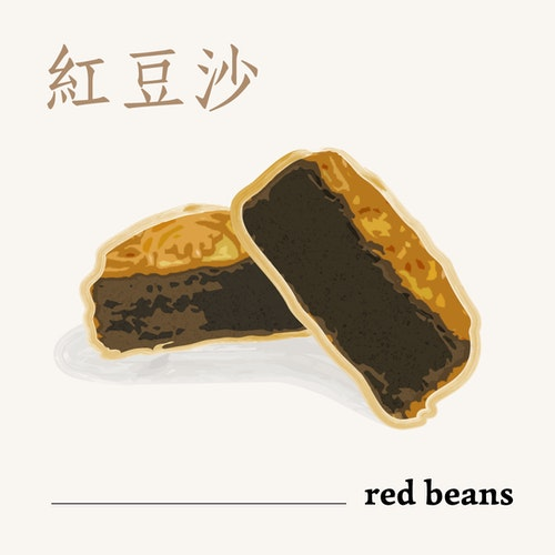 red_beans