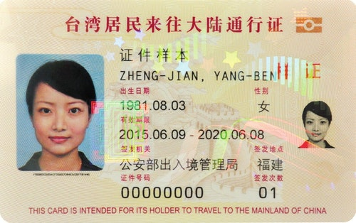 Mainland_Travel_Permit_for_Taiwan_Reside
