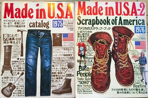 made-in-usa-catalog-1975-76