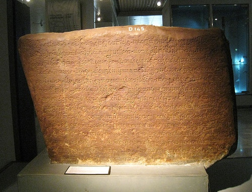 788px-Talang_Tuo_Inscription