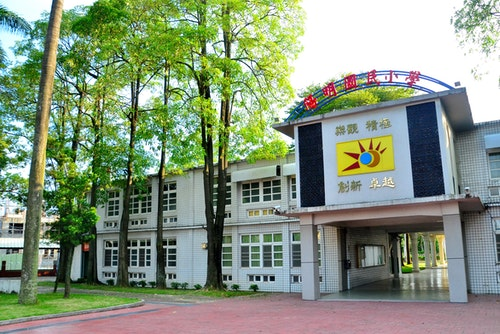 Yang_Ming_Elementary_school,_front_entra