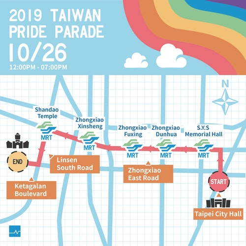 Celebrate 2019 Taiwan Pride: Parade Route, Seminars, and Parties!