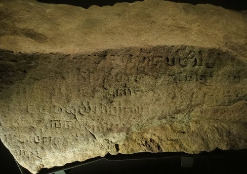 The_Singapore_Stone_is_a__large_slab,_wh