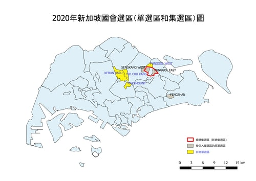 Singapore_Electoral_Map_2020_-_Ted_Versi
