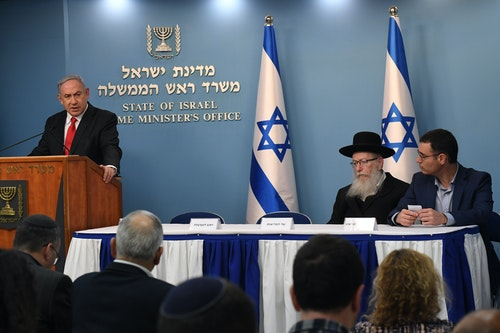 PM_Netanyahu_Holds_Discussion_and_Assess